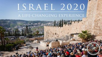 Photo of How to Travel to Israel in 2020 – A Guide for Americans